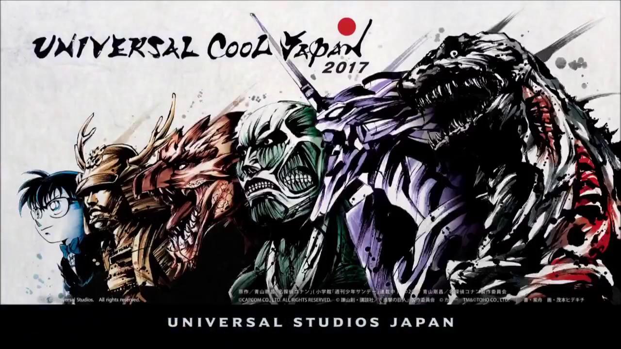Universal_Japan_Osaka_Cool_japan_jpg