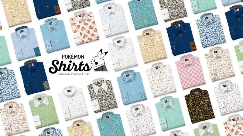 Camisas Pokémon, un toque de distinción al vestir
