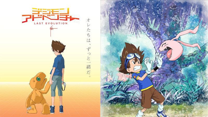 De niños a adultos en Digimon Adventure: Last Evolution Kizuna