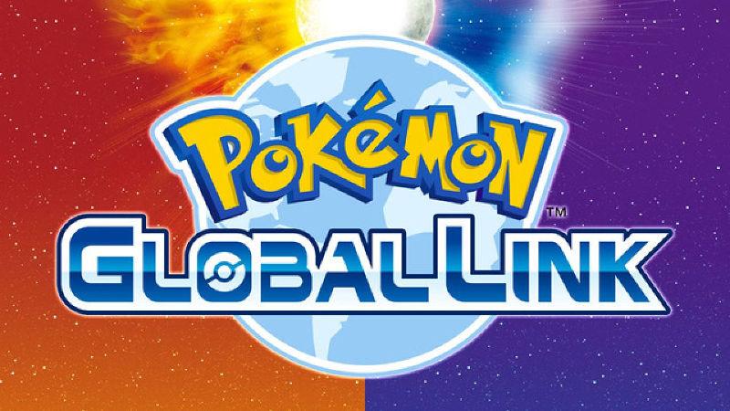 Pokémon Global Link dejará de funcionar, pero te dará una gran recompensa