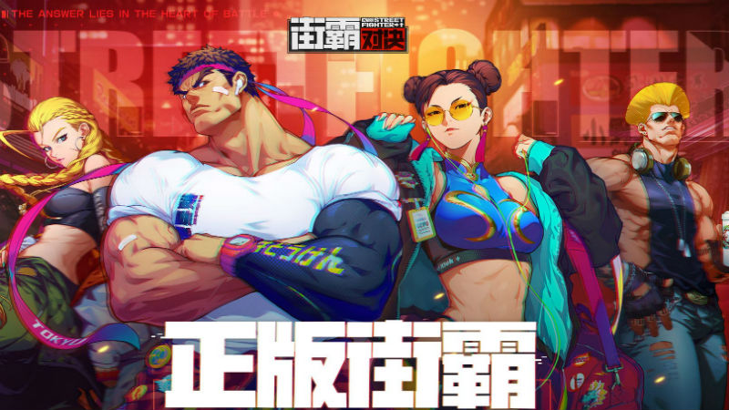 Imagen Promocional de Street Fighter Duels para móviles