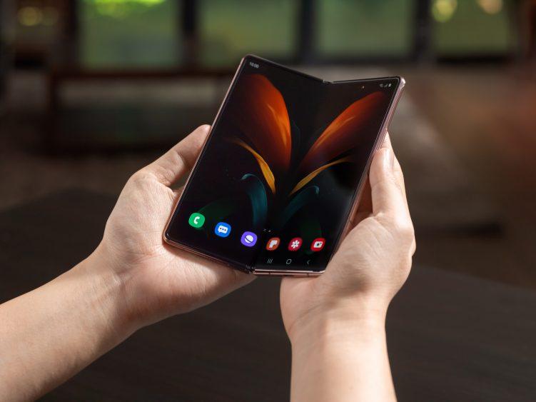 Se presenta Samsung Galaxy Z Fold2