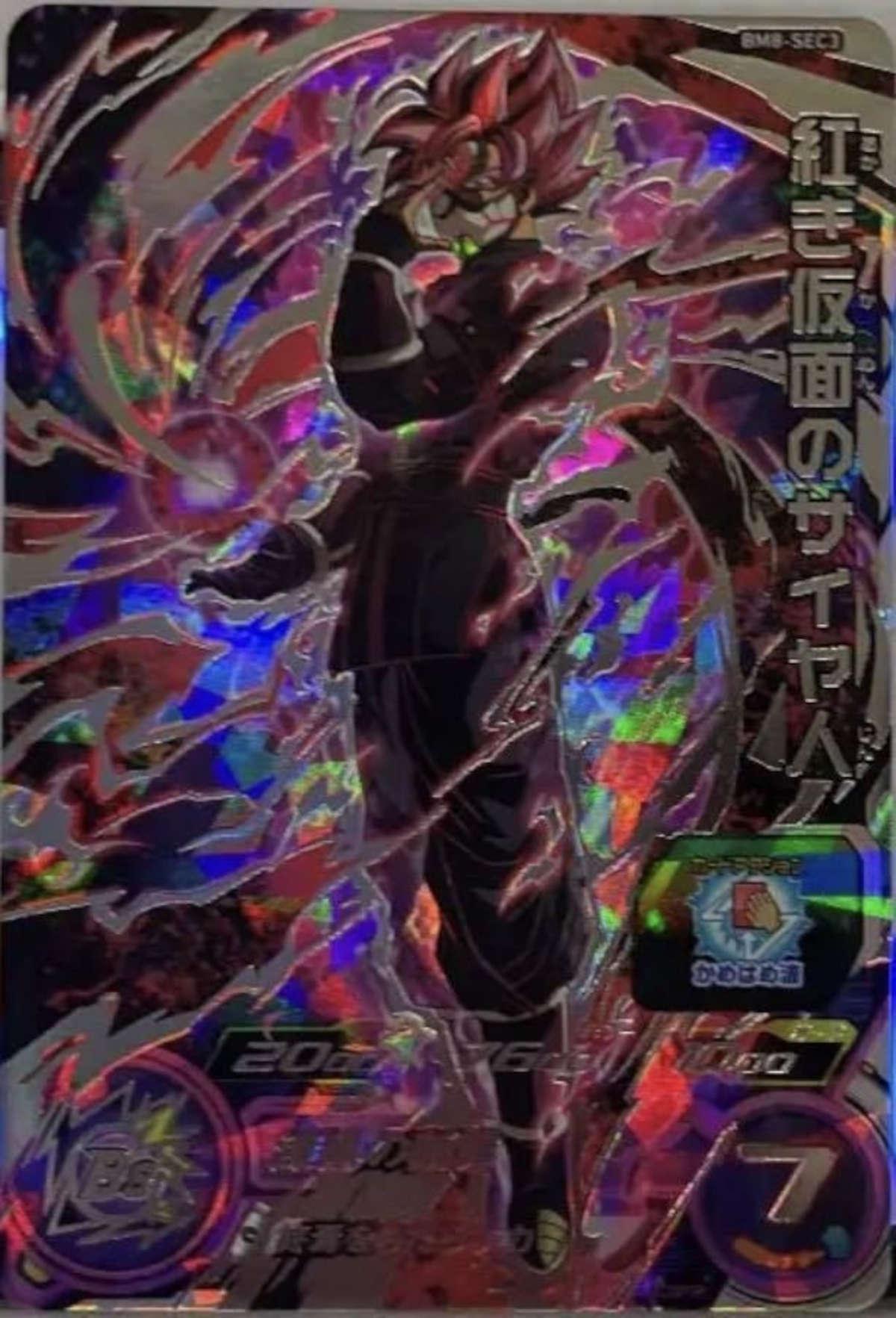 Vegeta tiene una nueva forma en Dragon Ball