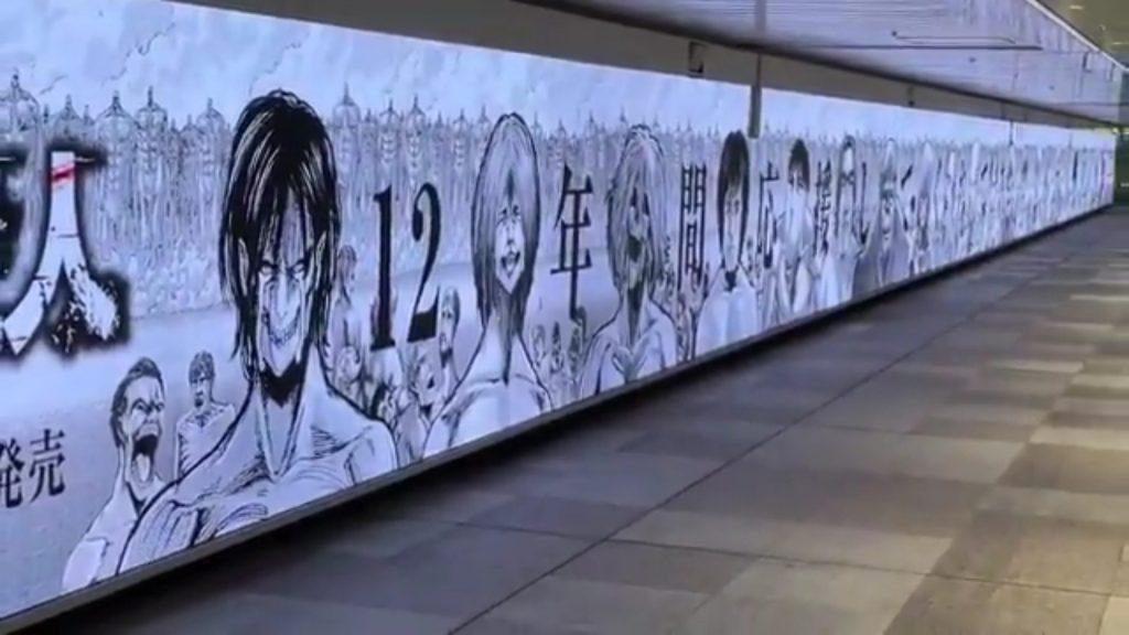 shingeki no kyojin attack on titan mural shinjuku,