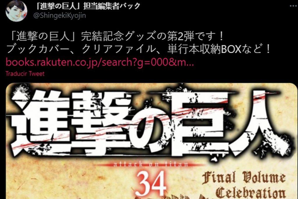 shingeki no kyojin volume 34 manga final
