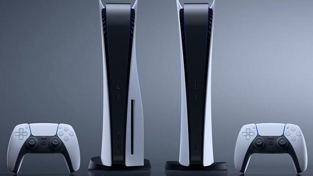 Playstation 5 nueva version