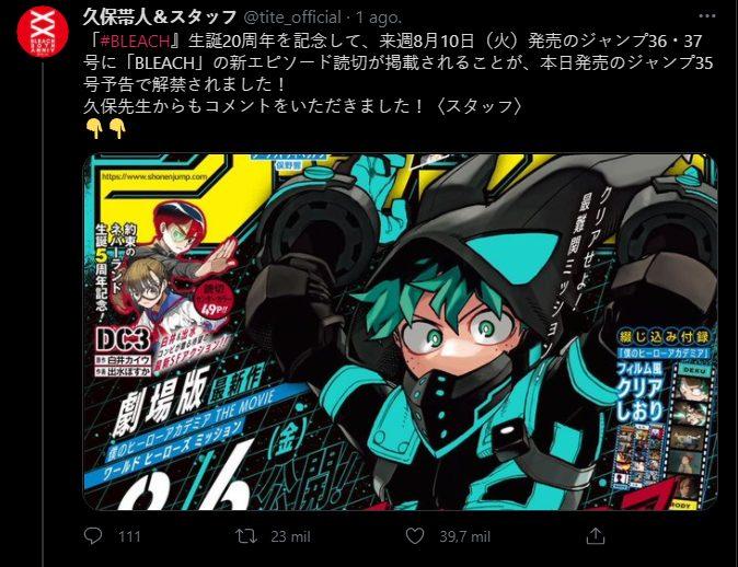 bleach new chapter manga