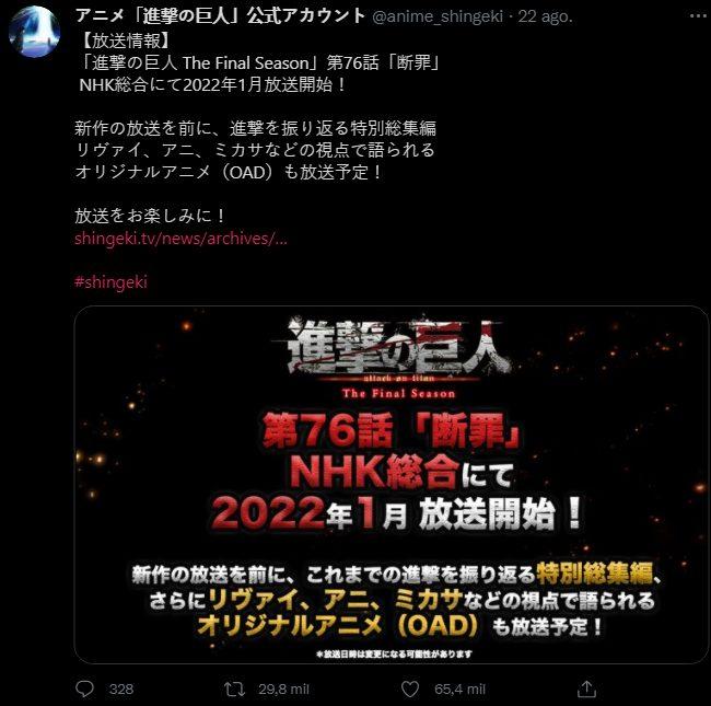 shingeki no kyojin final season january 2022