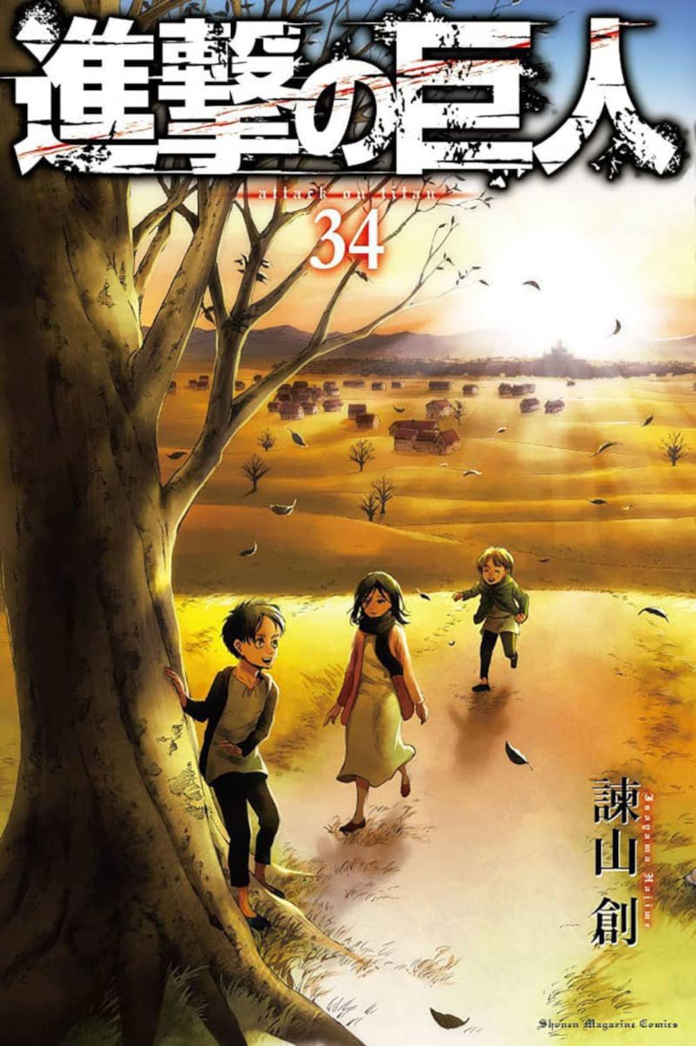 Kodansha promociona el último volumen de Shingeki no Kyojin