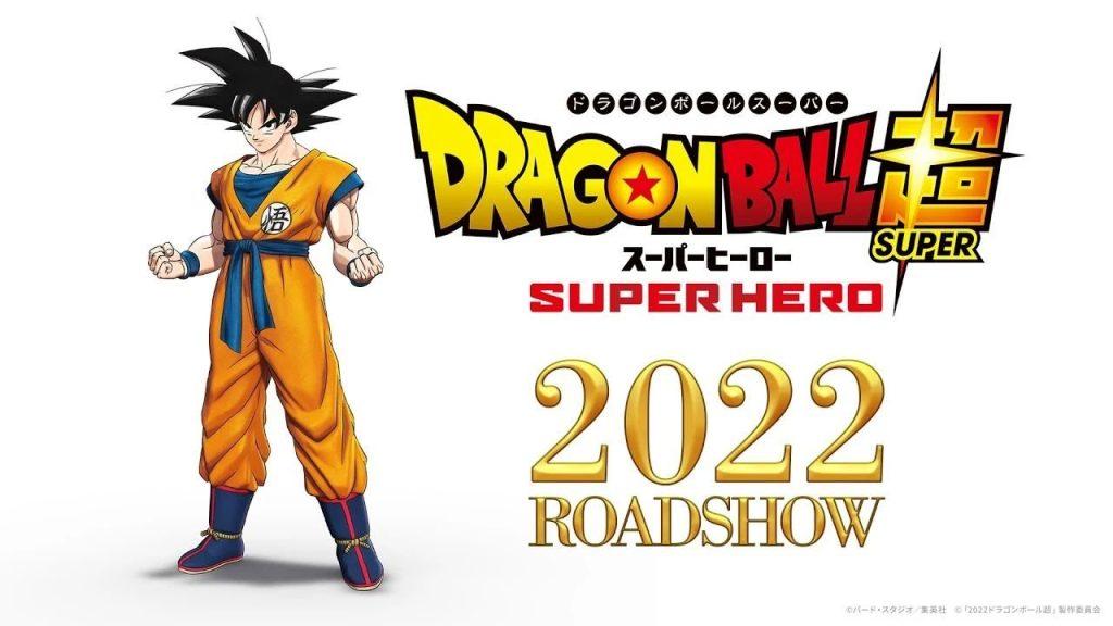 dragon ball super super heroes personajes